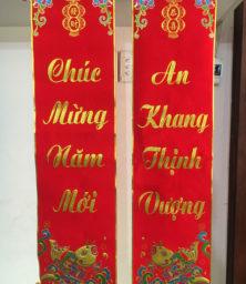 Lien Chuc Mung Nam Moi