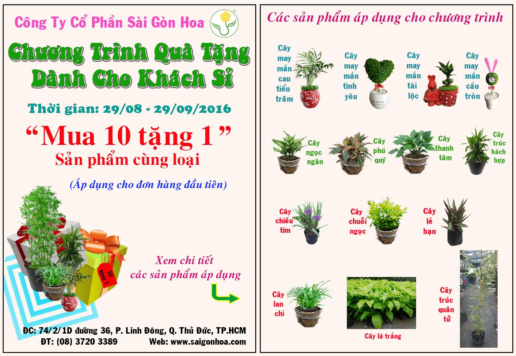 chuong trinh qua tang khach si thang 9