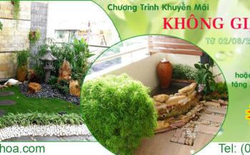 Chuong Trinh Khong Gian Xanh