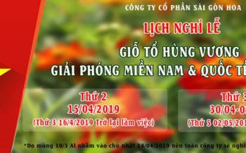 Thong Bao Nghi Le 30 4