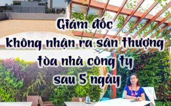 San Thuong Toa Nha Cong Ty