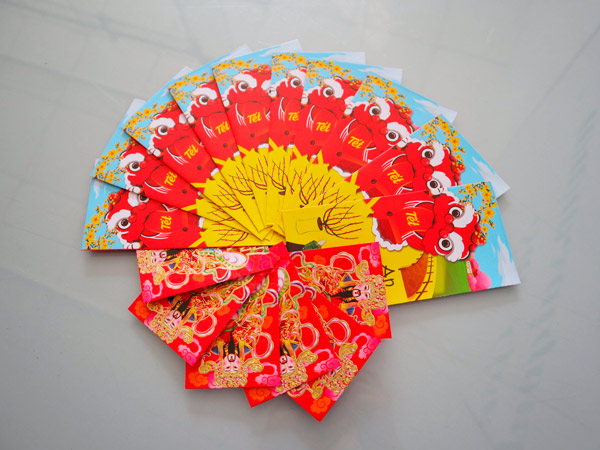 Bao Li Xi Tet