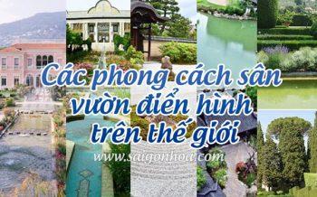 San Vuon Dien Hinh The Gioi